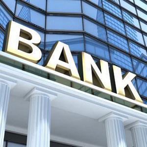 Банки Акутихи