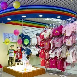 Детские магазины Акутихи