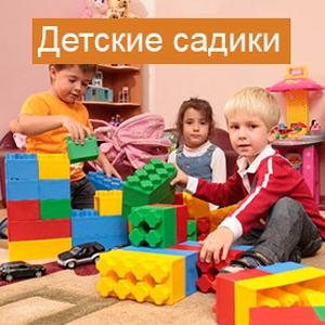 Детские сады Акутихи