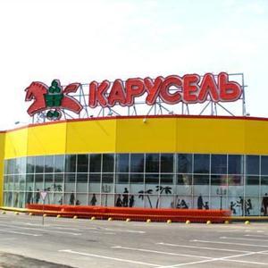 Гипермаркеты Акутихи