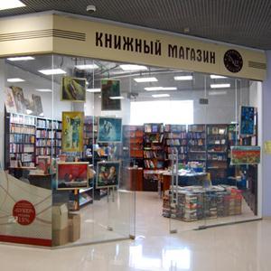 Книжные магазины Акутихи