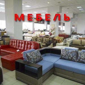 Магазины мебели Акутихи