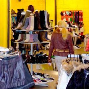 Магазины одежды и обуви Акутихи