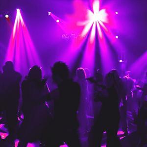 Ночные клубы Акутихи
