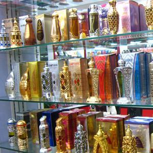 Парфюмерные магазины Акутихи