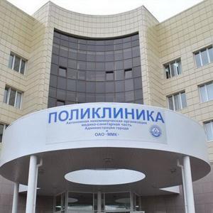 Поликлиники Акутихи