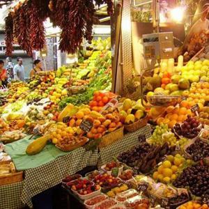 Рынки Акутихи