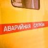 Аварийные службы в Акутихе