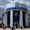 Автовокзалы в Акутихе