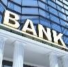 Банки в Акутихе