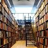 Библиотеки в Акутихе