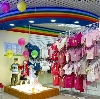 Детские магазины в Акутихе