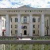 Дворцы и дома культуры в Акутихе