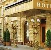 Гостиницы в Акутихе