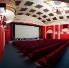 Кинотеатры в Акутихе