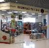 Книжные магазины в Акутихе
