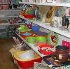 Магазины хозтоваров в Акутихе
