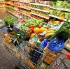 Магазины продуктов в Акутихе