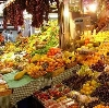 Рынки в Акутихе