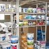 Строительные магазины в Акутихе