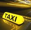Такси в Акутихе