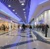 Торговые центры в Акутихе