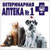 Ветеринарные аптеки в Акутихе