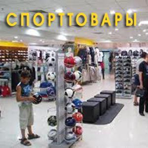 Спортивные магазины Акутихи