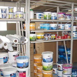 Строительные магазины Акутихи