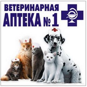 Ветеринарные аптеки Акутихи